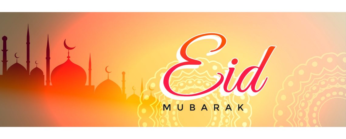 Eid al-Adha Prayer Announcement